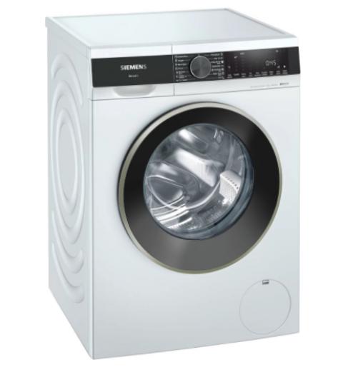Siemens WG54A2X0TR A+++ 1400 Devir 10 kg Çamaşır Makinesi
